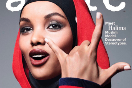 allure-halima-aden-cover